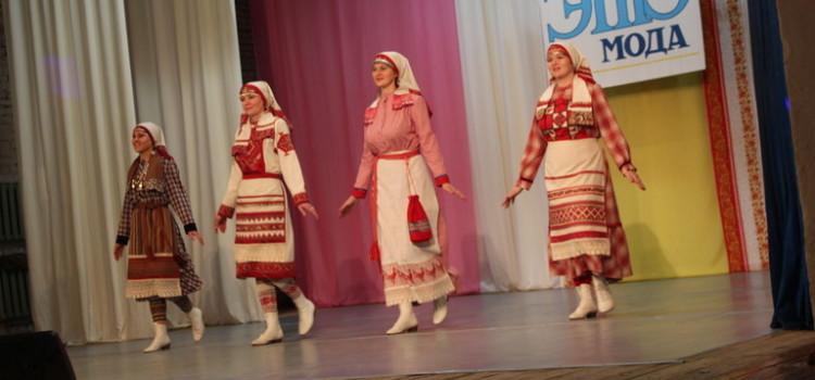 Фестиваль «ЭтноМода»