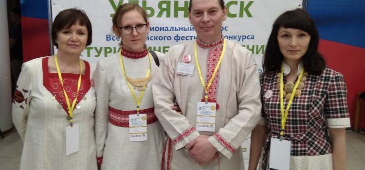 «Туристический сувенир» в г. Ульяновске