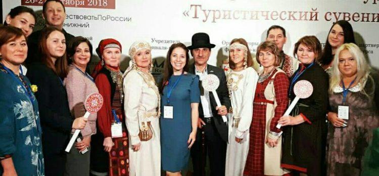 Всероссийский конкурс «Туристических сувениров»